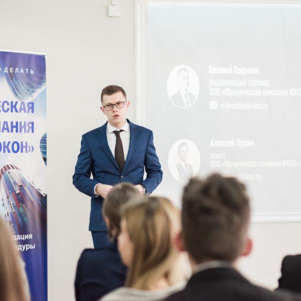 Евгений Ходькин. Схема работы для стартапа